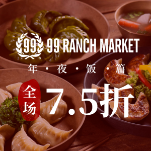 Plus FS on orders over $4099 Ranch 25% off entire site