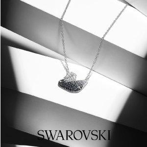 6.8折起 星月项链仅€71Swarovski施华洛世奇饰品闪促 收手链,小天鹅,跳动的心