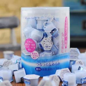 3盒直邮美国到手价$59.4嘉娜宝 suisai 酵素洁颜粉 32粒装 热卖