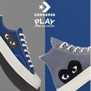 已开售 定价€140 高低帮都有CDG PLAY x Converse 联名灰蓝新色 超萌帅气小爱心上线