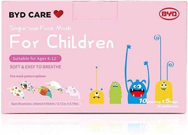 一次性小童3层防护口罩 粉色系列 50个