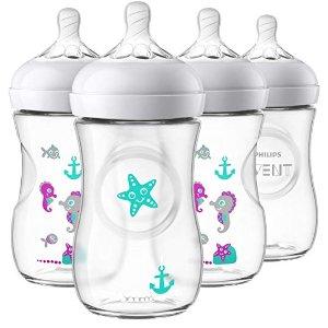 快速温奶器$23Philips Avent 新安怡奶瓶、温奶器、奶瓶消毒器、吸奶器等特卖