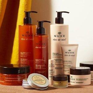 低至5折NUXE欧树 纯植物护肤热卖 万能油、鲜奶霜等热门产品速收