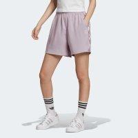 Adidas Danielle Cathari 短裤多色选
