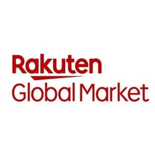 Up to 2500 JPY OffRakuten Global October Sale