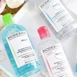$12.9 (原价$19.89)史低价:Bioderma 贝德玛舒颜洁肤液卸妆水 500ml