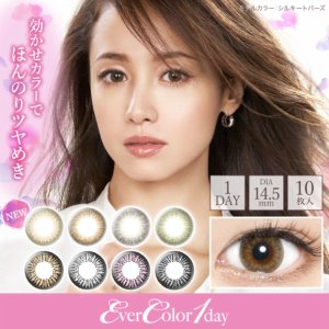 $16.83Ever Color 1day Lens 1 Box 10 pcs DIA14.5mm