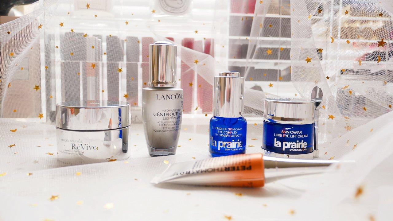 适合初熟肌的8款眼部产品 | La Prairie鱼子酱、Revive眼膜、Lancome大眼精华、Estee Lauder