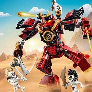 8折 低至$10.36最后一天:LEGO 乐高 电影系列 超级英雄 忍者系列全线热卖中