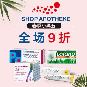 满€49享9折Shop Apotheke 小黑五全场热卖 囤家庭常备药、药妆
