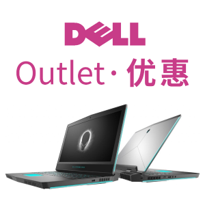 Save BigDell Outlet Labor Day Sale