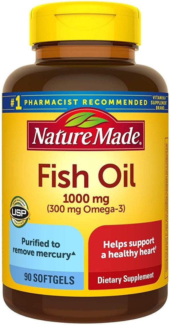 鱼油1000 mg 90粒软胶囊