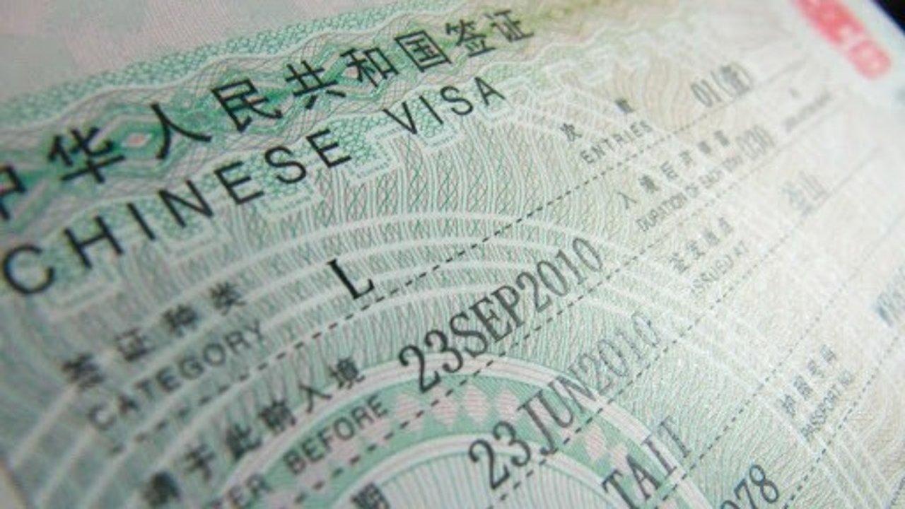 最新!中国放宽欧洲36国公民入境限制!| 国家列表、入境条件、办理方法,附法语版