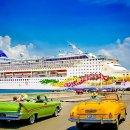 $299起古巴5天4晚游轮 迈阿密出发 停靠哈瓦那+大马镫礁