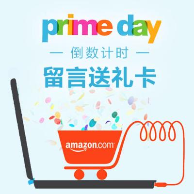 Amazon's Own Shopping Festival