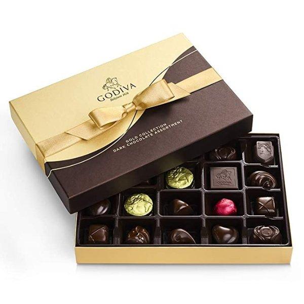 什锦黑巧克力松22颗装礼盒