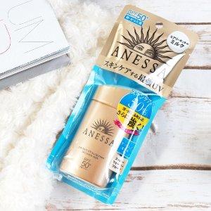 低至5.2折Yamibuy 中秋节护肤美妆促销 收安耐晒、棉柔巾