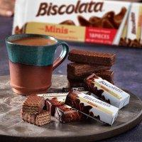 Biscolata 迷你牛奶巧克力威化 54条装