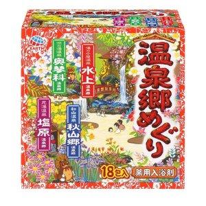 仅售€15 可用18次 日本进口Yumeguri 日本温泉入浴剂 含草本和矿物质 暖身、缓解疲劳