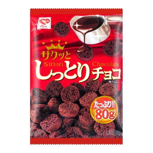 RISKA 粟米脆小饼 巧克力味 80g加量版