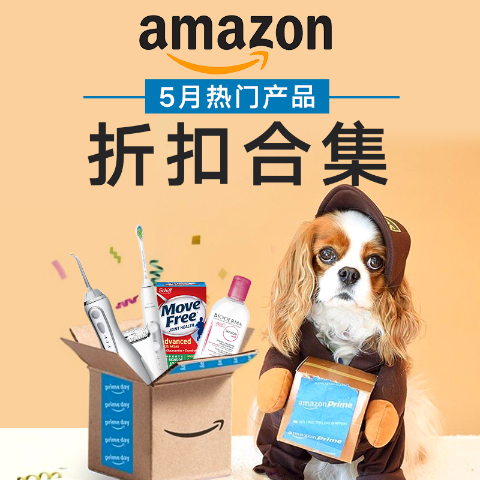 Amazon折扣清单 | 全棉时代棉柔巾100张$8.5 里维斯LogoT恤$6.7