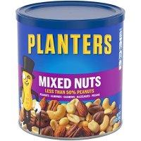 Planters 混合装坚果