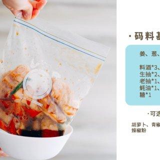 10个小时,与Ta相伴,轻松get无水香辣鸡翅、蟹蟹海鲜粥、免揉硬欧包!  北鼎珐琅锅测评