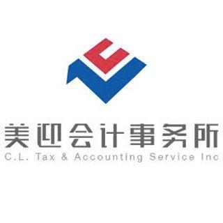 美迎会计事务所 C.L.Tax&Accounting Service Inc
