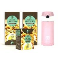 花旗参茶30包装长方盒2件组 加送参茶10包装 + 弹盖保温杯350ml (马卡龙粉)