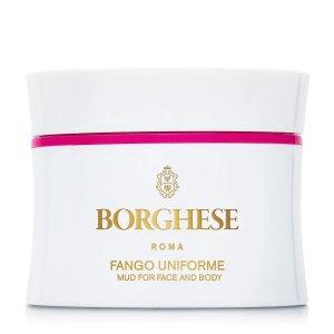 Fango Uniforme 美白提亮面膜