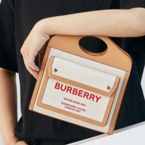 满眼都是经典款式+低至3折Burberry Top10 总结最火包包、配饰、衣服  做时尚最潮流