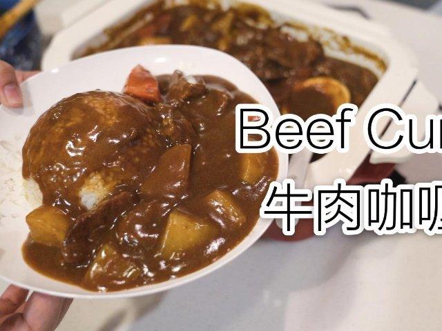 分享   用Bruno做的牛肉咖喱...