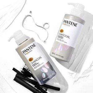 $10(原价$14) 530mlPantene 潘婷Pro-V活性炭洗发水热卖 净化头皮、修复干燥