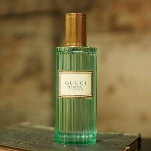 限时8折 100ml仅€49逆天价:Gucci 香水 Memoire 打破性别界限年龄束缚 中性味道