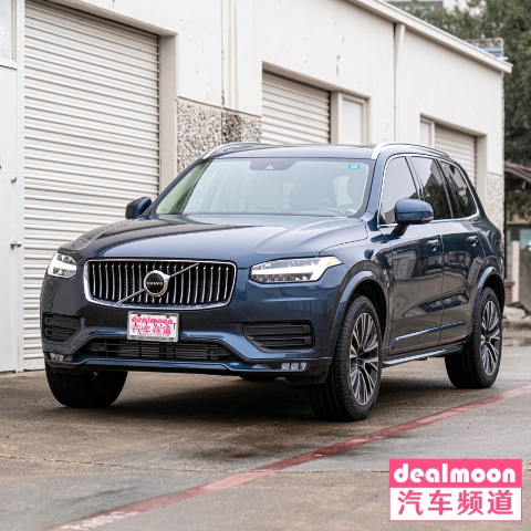 爱家人爱生活 沉稳低调座驾DM试驾 2020 Volvo XC90 豪华7座SUV