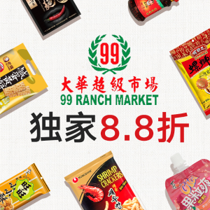 12% Off99 Ranch selected moon cake Limited Time Offer