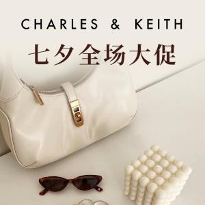 3折起+全场8.5折 €46.75收byFar平替独家:Charles & Keith 七夕大促 新配色枕头包、网红单鞋等均在