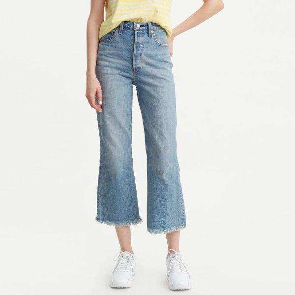 阔腿牛仔裤