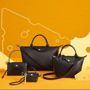 低至3.9折+满减Longchamp 包包专场 好价收超实用托特包