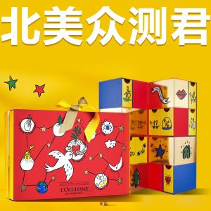 欧舒丹限量日历,豪华版+标准版童话里的24份礼物,每天1个小惊喜