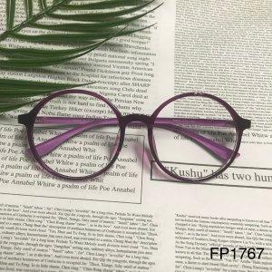 新用户购买第一副免费时尚镜框 3色可选