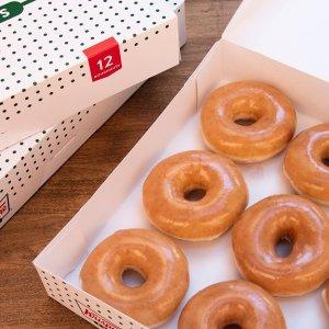 每人免费送5打糖霜甜甜圈Krispy Kreme 每周一为医务工作者送甜蜜