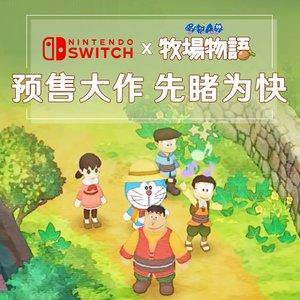豪华阵容 先睹为快游戏抢鲜看:2019年 Switch 上最值得期待的10款预售大作