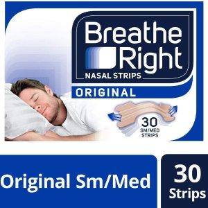 低至8折 €14.2收30片Breathe Right 通气鼻贴 止鼾神器 呼吸畅通 一夜高枕无忧