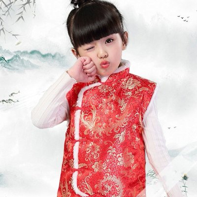 3b1d4cd88 Kid's Chinese New Year Clothing @ Amazon Starting at $14.95 - Dealmoon