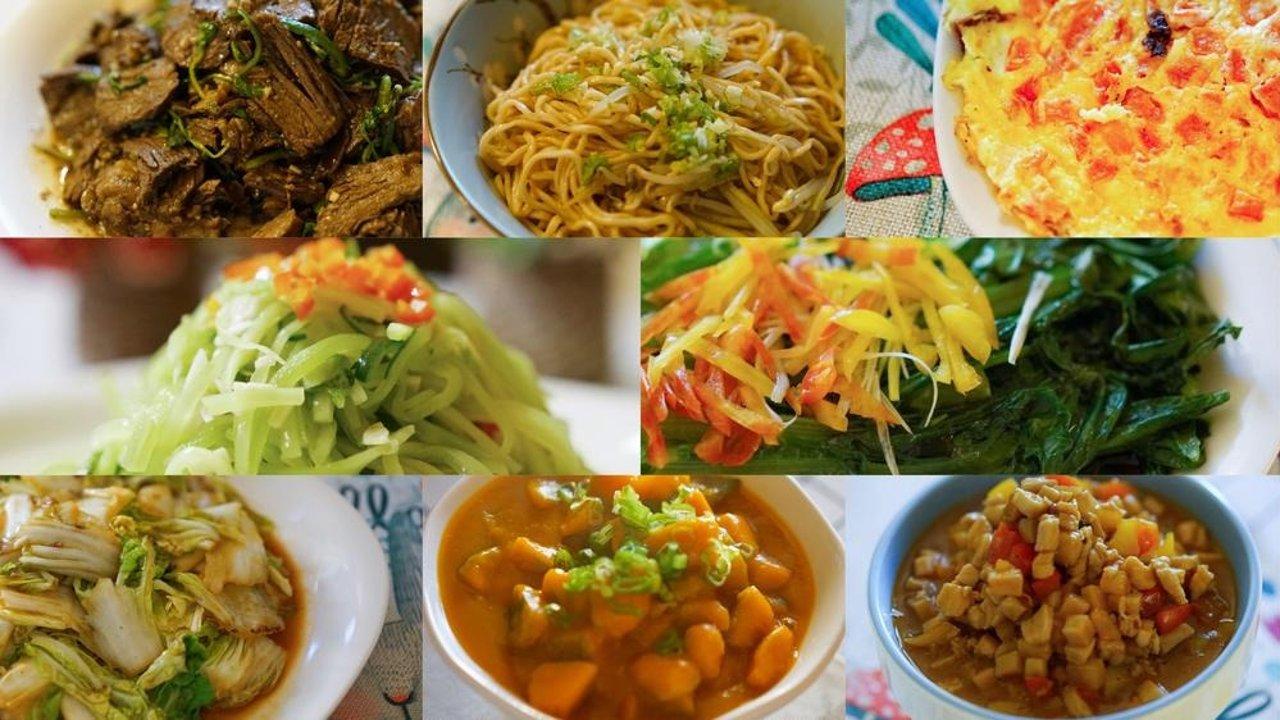 10道快手家常菜,亲测又快又好吃(厨师长推荐,素菜为主)