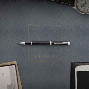 低至5折 经典品牌值得信赖Parker派克 精选钢笔,中性笔闪促特惠