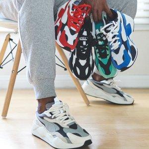 低至5折+额外5折PUMA 老爹鞋特选 几何感设计款$42收