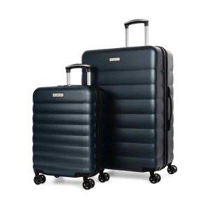 Bugatti- London Hardside 行李箱两件套