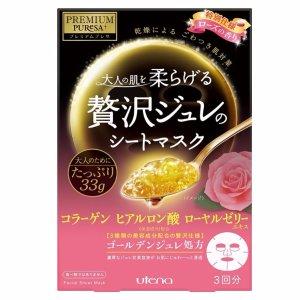 $6.99 PREMIUM PUReSA Rose Jelly Face Mask @Amazon Japan